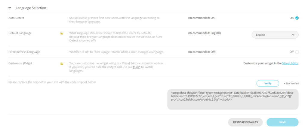 Settings - Language Selection - Bablic Dashboard